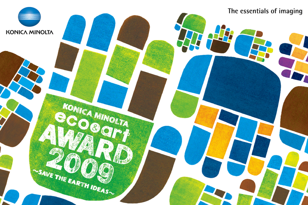 ECO & ART AWARD 2008、2009