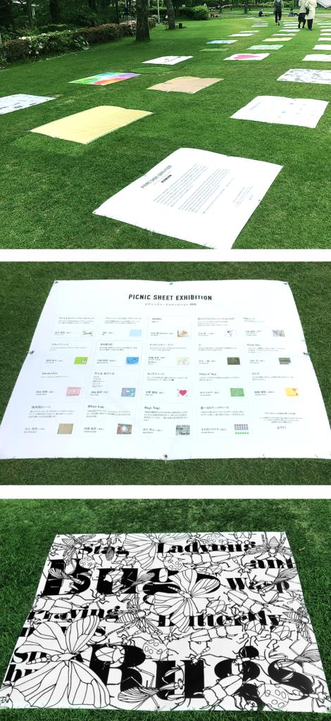「MIDTOWN OPEN THE PARK 2019 ピクニック シート エキシビション」に当社AD木口が出品しました。