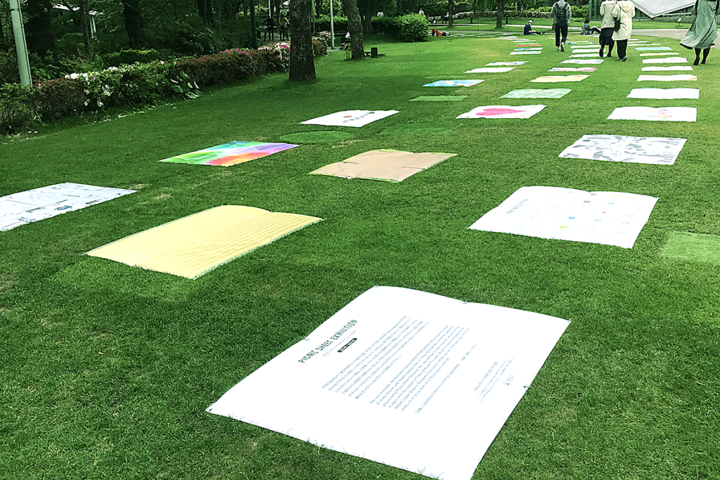 MIDTOWN 2019 JAGDA PICNIC SHEET EXHIBITION
