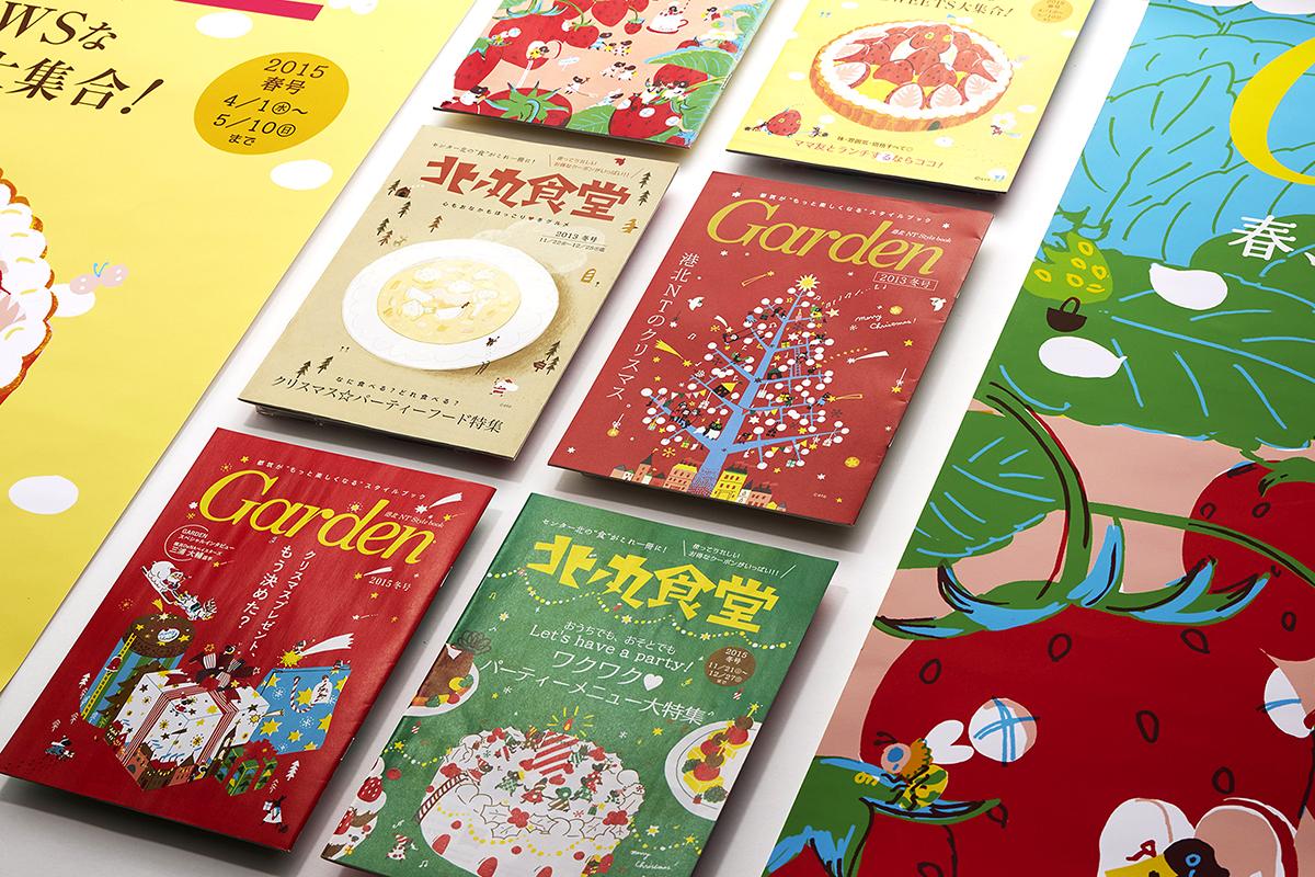 GARDEN&KITANOMARUSHOKUDO FREE PAPER